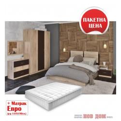 Спален комплект Атина 4 + матрак Евро