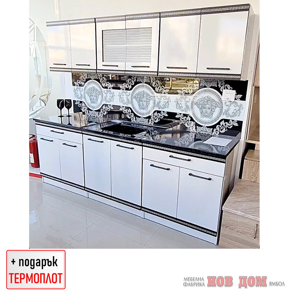 Кухня Версай 240см