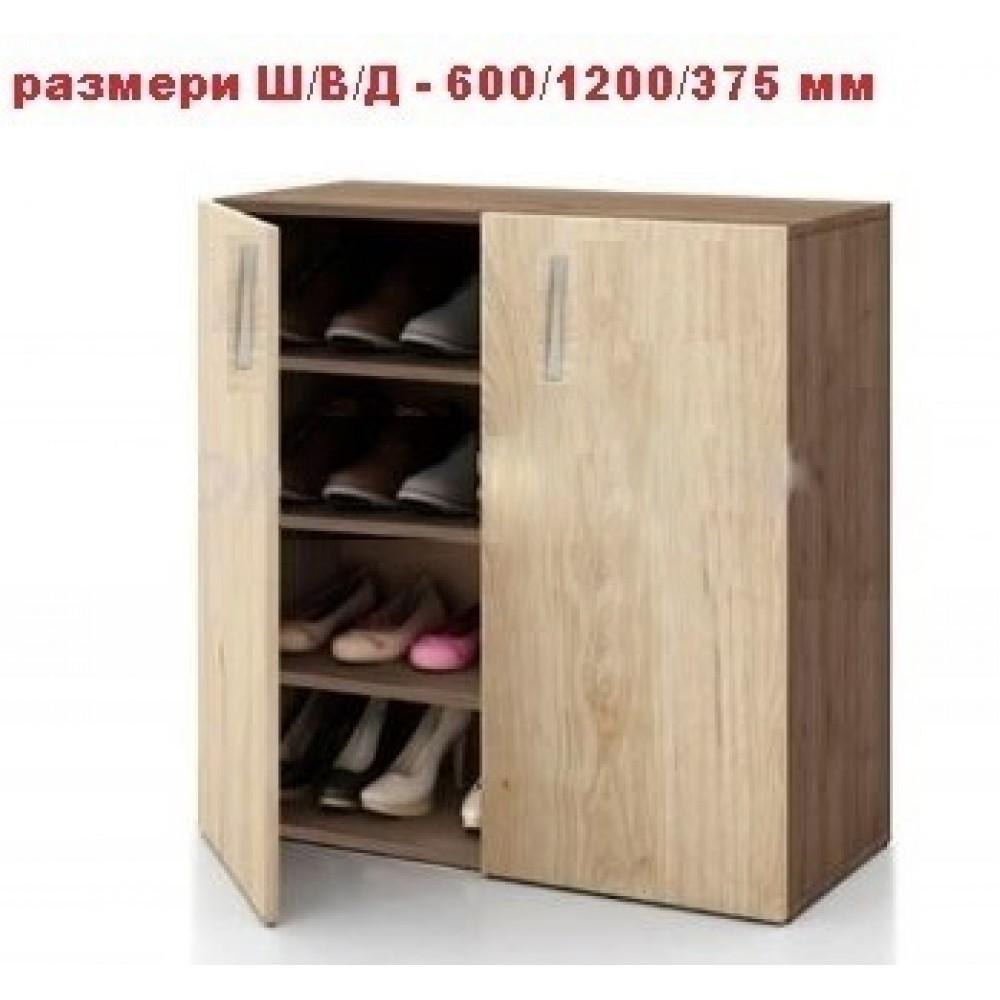 Шкаф за обувки с врати