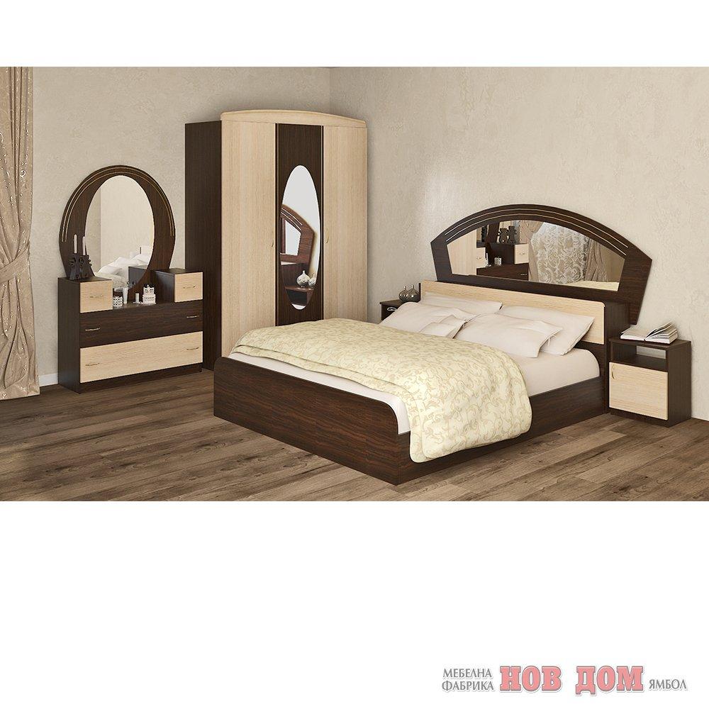 Спален комплект Дъга