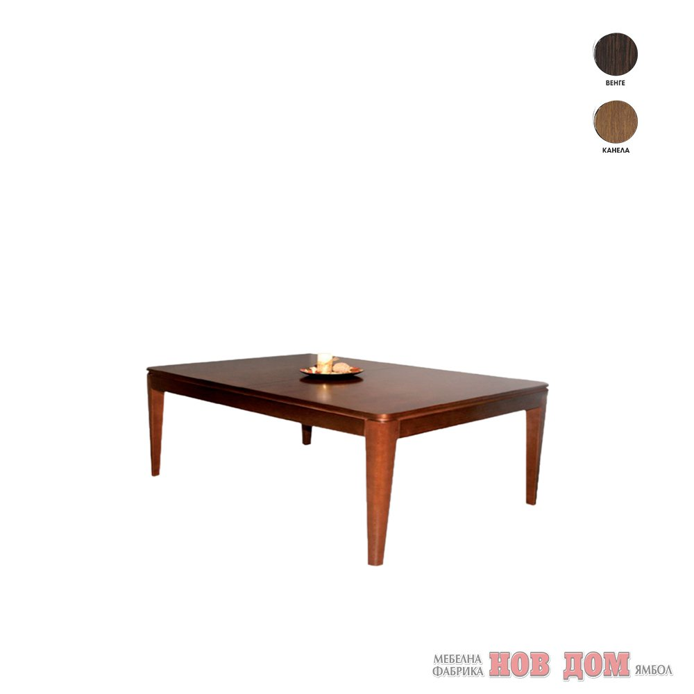 Perugia Coffee Table