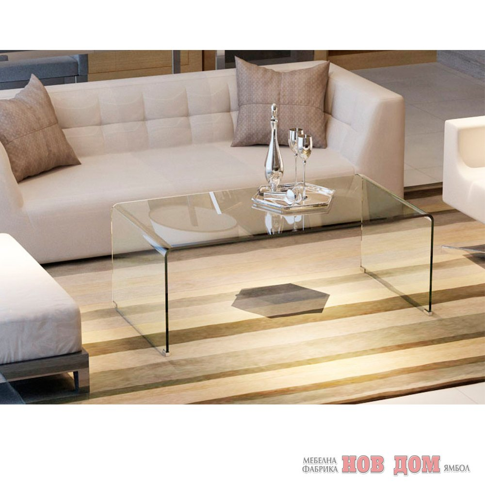 Sherry Coffee Table