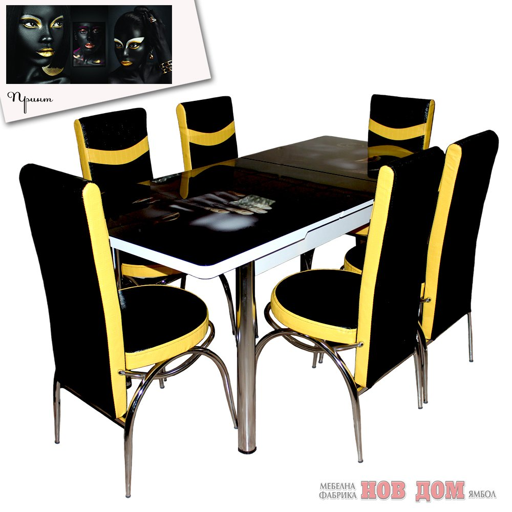 Table set + 6 tables Afrikan