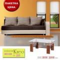 Комплект диван + холна маса Клео