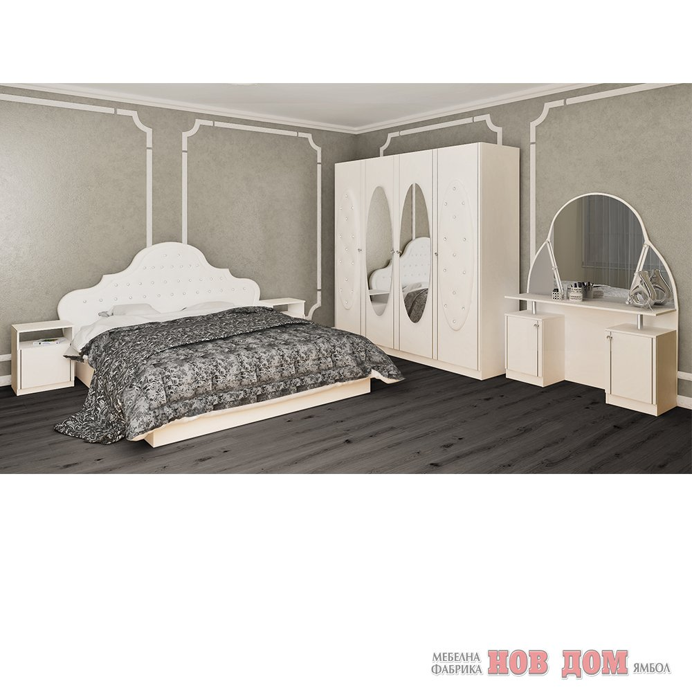 Спален Комплект Перла + осветление
