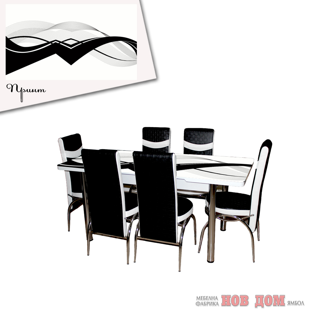 Комплект маса + 6 стола Илюзия