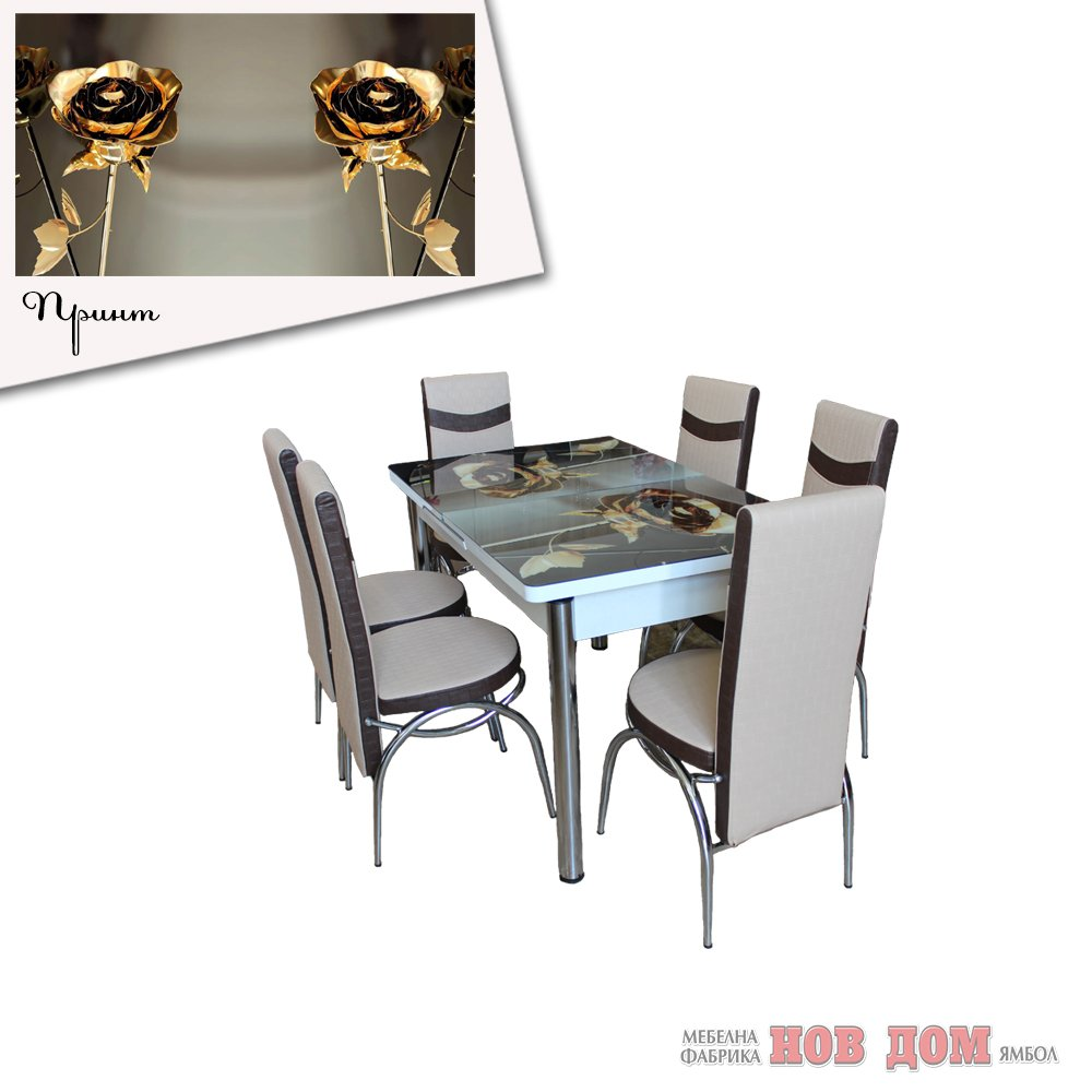 Комплект маса + 6 стола Златни рози
