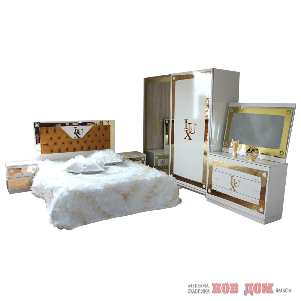 Спален комплект Луксор Голд