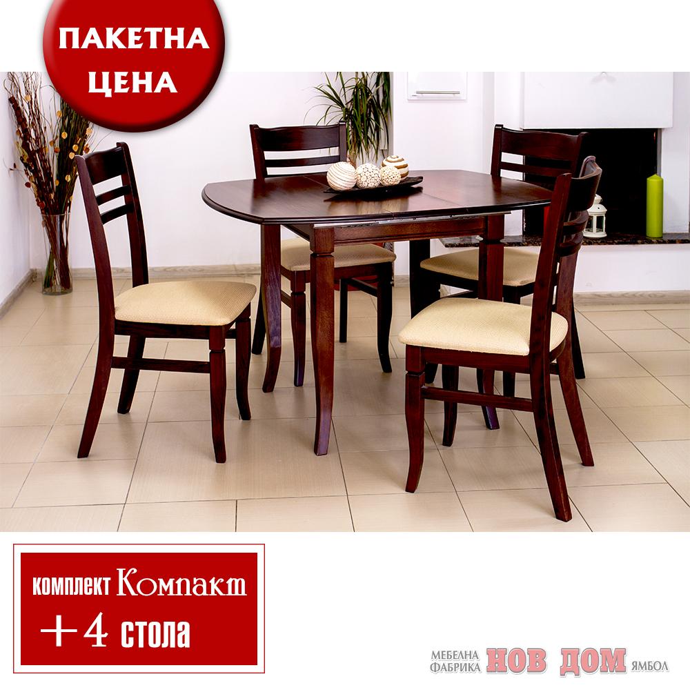 Трапезен комплект Маса + 4 стола Компакт