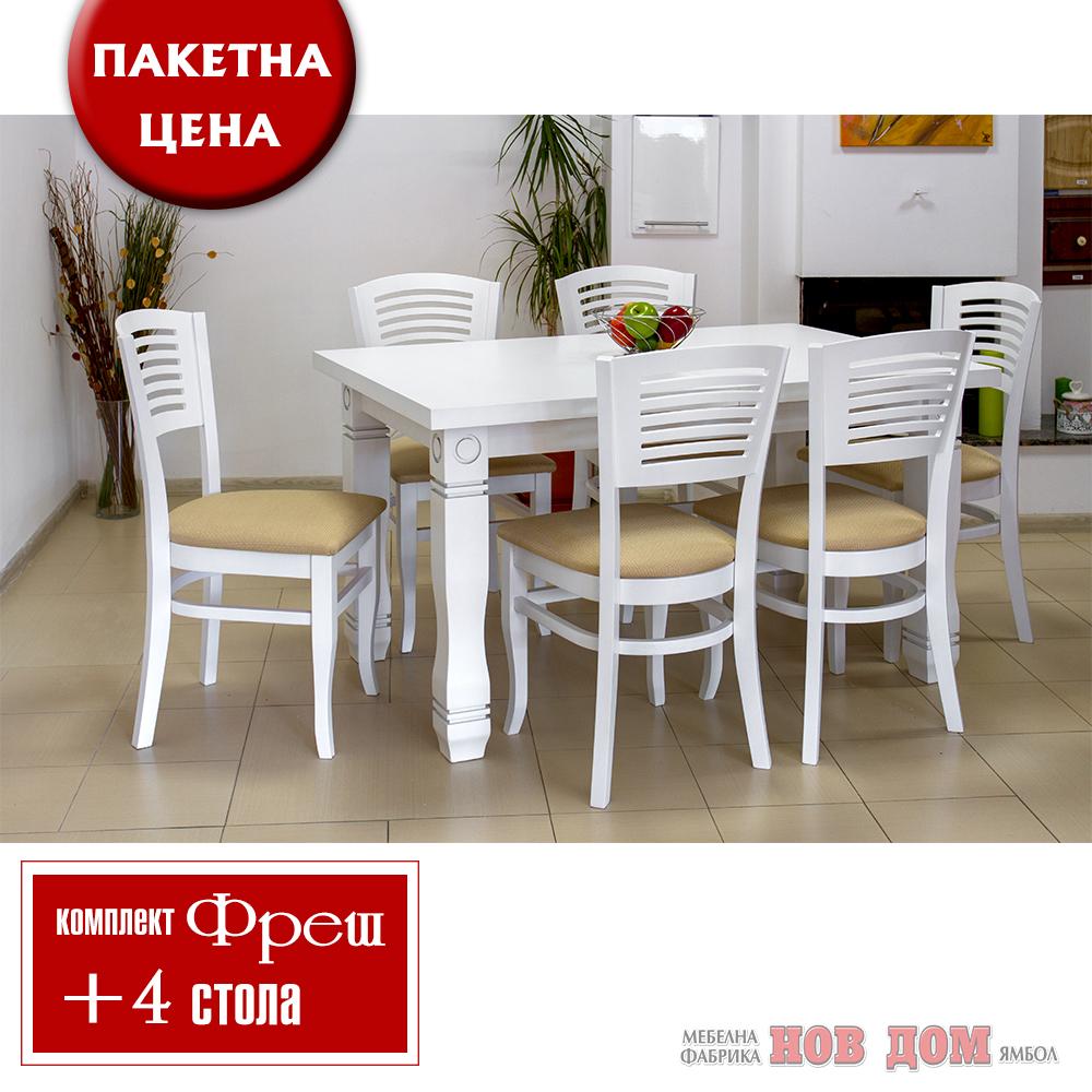 Трапезен комплект маса + 4 стола Фреш