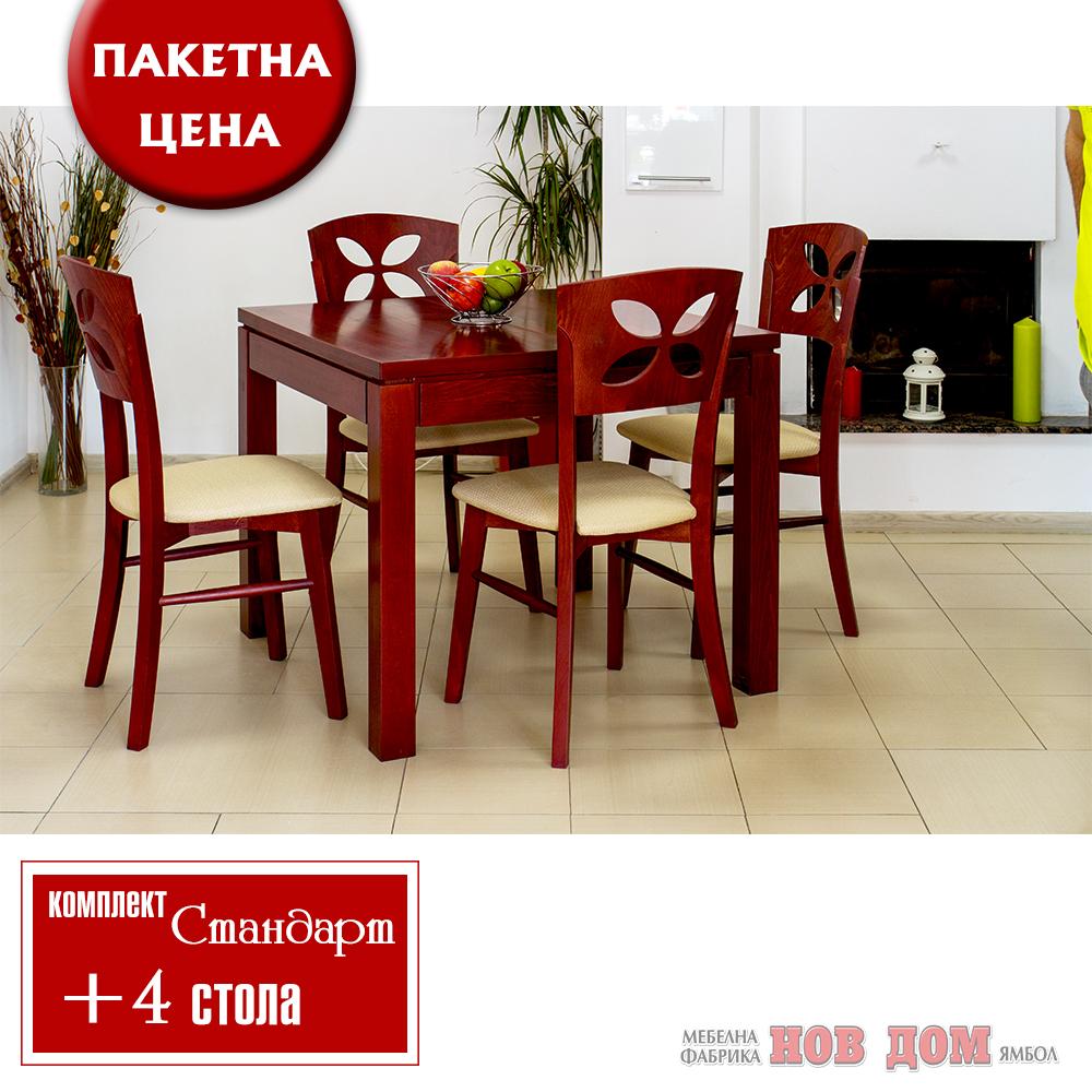 Трапезен комплект Маса + 4 стола Стандарт