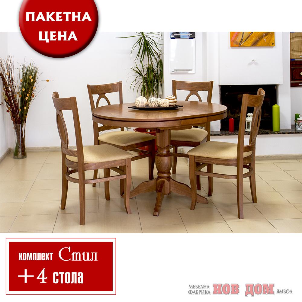 Трапезен комплект маса + 4 стола Стил