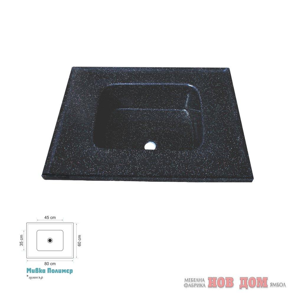 Мивка полимер мрамор Среда
