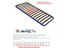 mattress frame with regulation